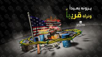 Shi'a Militants Threaten U.S. Presence in Iraq with Images and Warning Message