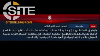 IS Claims Targeting Pipeline in Egypt with Explosive Devices