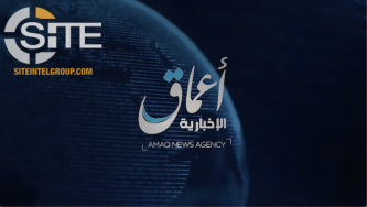 'Amaq Releases Video of Rocket Attack Targeting Iraqi Oil Refinery