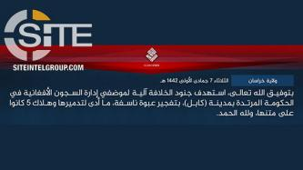 ISKP Claims Bombing Vehicle Carrying Prison Administration Staff in Kabul