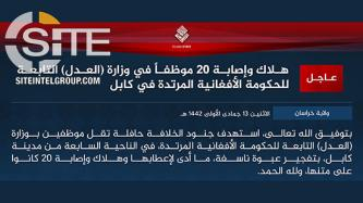 ISKP Claims 20 Casualties Among Justice Ministry Staff in Kabul