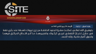 IS Claims Targeting Khabbaz Oil Field in Iraq with Explosive Devices