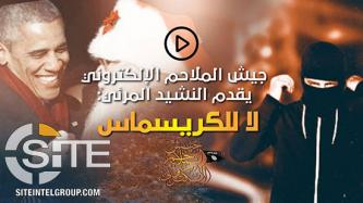 AQ-aligned Group Releases Incitement Video for Chant Advising Muslims not Observe Christian Holidays