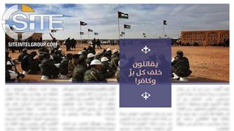 IS Remarks on Mobilization of Muslims in Armenia-Azerbaijan and Western Sahara Conflicts