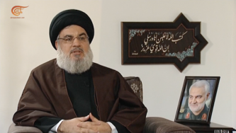 Hezbollah Leader Nasrallah Declares Readiness to Strike Israeli Targets & Claims Saudi Arabia Intent on Assassinating Him