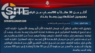 IS Claims Credit for Twin Suicide Bombings in Tayaran Square in Baghdad