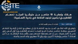 IS Targets Oil Tankers in Syria, Claiming at least 10 Casualties