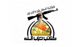 Hezbollah Brigades Regards U.S. Designating PMU Leader a Badge of Honor