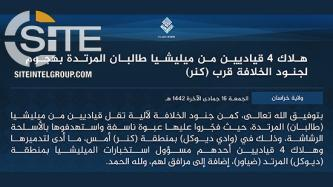 ISKP Claims Killing 4 Afghan Taliban Commanders in Ambush in Kunar