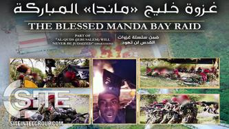 Shabaab Video Documents Preparation, Conduct of Raid on U.S. Naval Base in Manda Bay