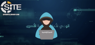 IS-linked Tech Group Publishes Video Providing Online OPSEC Advice