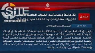 ISKP Claims Car Bombing, 5 IED Blasts on Afghan Special Forces in Jalalabad