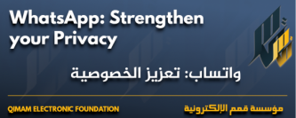 Pro-IS Tech Group Publishes Guide on Protecting Followers' Personal Data on Popular Chat App