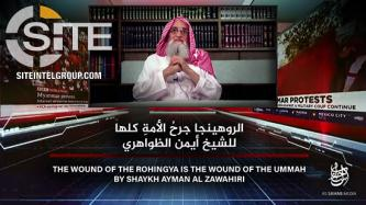 AQ Leader Zawahiri Demands Muslim Punish Myanmar for Oppression of Rohingya, Strike its Interests