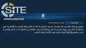 IS Claims Incendiary Device Attack on Security Post in Srinagar (Jammu & Kashmir)