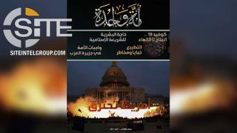 "Al-Qaeda Releases 5th Issue of ""One Ummah"" Magazine, Explores Recent Unrest in America and COVID-19 Pandemic"