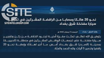 IS Claims 20 Casualties in Car Bombing on Shi'ites in Sadr City