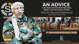 Shabaab Presents English-translated Audio Lecture Series for Fighters from Top Official