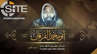 IS Serializes Biography of Deceased Founding Member, Former Head of Media Department (Part 1)