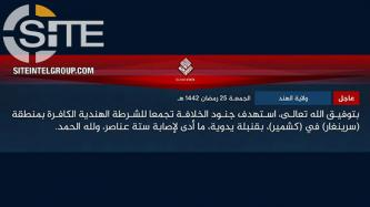 IS' Hind Province Claims Grenade Attack on Security Forces in Srinagar