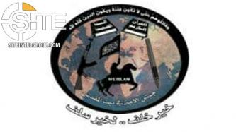 AQ-aligned Group Claims Attack on Israeli Position, Asks Supporters to Review Bomb Twitter App
