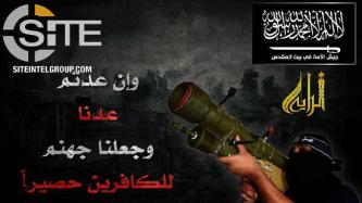 AQ-aligned Group in Gaza Formally Claims Rocket Strikes on Israel, Promotes Suicide Bombings