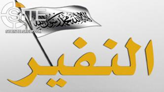 Al-Qaeda Incites Retribution for Israeli Violation of al-Aqsa, Suggests Means of Attack