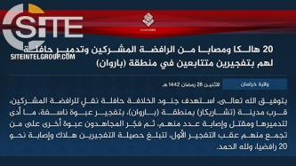 ISKP Claims Credit for Bombing Bus Carrying Shi'a Hazara in Parwan, Inflicting 20 Casualties