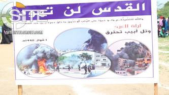 "Amid Eid al-Fitr Celebrations, Residents in Shabaab-held Areas Promote ""Jerusalem Will Never be Judaized"" Campaign"