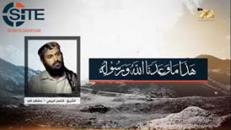 "AQAP Leader States Qifa Raid Exposed America's ""Ugly Face,"" Fighter Defense ""Slapped"" Trump"