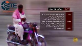 AQIS Video Showing Shooting Death of Officer on Motorcycle in D.I. Khan