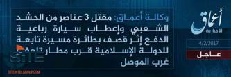 IS' 'Amaq Reports Third Attack in One Day by Explosives-Equipped UAV
