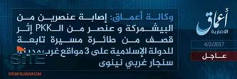In Fourth Instance in Single Day, IS' 'Amaq Reports Attack by Explosives-Equipped UAV