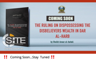 GIMF Announces Release of Awlaki Inspire Article on Stealing Wealth, Financing Jihad