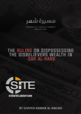 Fatwa Urges Muslims in West to Steal Wealth, Finance Jihad & Weapons