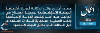 "IS' 'Amaq News Agency Reports Ansbach Attack Was Carried Out IS ""Soldier"""