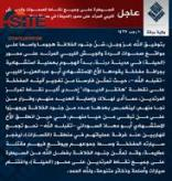 IS Division in Libya Claims Two Suicide Bombings, Taking Over Enemy Positions in Area of Derna