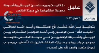 IS Claims Killing and Injuring 40 in Suicide Bombing in Diyala