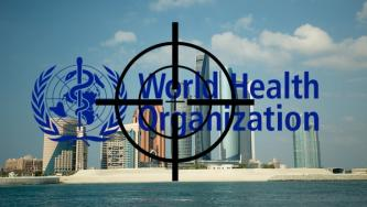 Upcoming WHO, Novavax, Gates Vaccine Summit in Abu Dhabi Target for Violent Attack