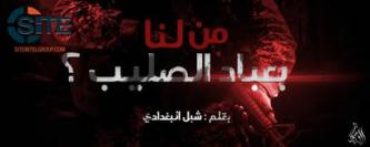 "Pro-IS Group Publishes Message Calling on Lone Wolves in Europe to Kill All ""Disbelievers"""