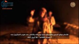 AQAP Releases Two Videos of Storming Houthi Military Positions in al-Bayda', Claims Mortar Attack in Taiz