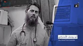 "Australian Doctor under IS Calls for Attacks, Challenges ""Old Trump"" to Put Boots on the Ground"