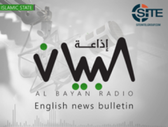 IS Includes Melbourne Attack Among Claimed Military Operations in its Al-Bayan News Bulletin