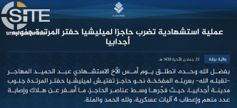 IS Claims Suicide Operation on Haftar Loyalists in Libya