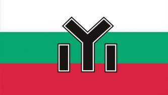 Bulgarian Neo-Fascist Organization Facing Potential Dissolution After Official Investigation