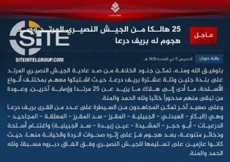 IS' Hauran Province Claims Killing 25 and Capturing Several Villages in Daraa