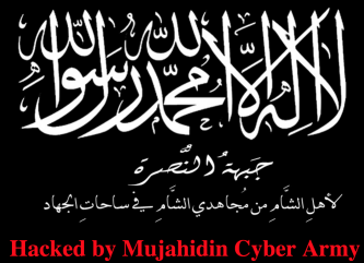 "Pro-Al-Qaeda ""Mujahidin Cyber Army"" Seeks Recruits, Claims Website Defacements"