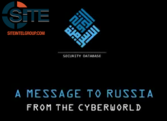 "Pro-IS Hackers Deface Russian Federal Customs Service, Share ""Message to Russia"" Video"