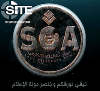 "Sons Caliphate Army Releases Video Showing ""Hacked"" Social Media Accounts"