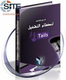 Pro-IS Telegram Channel Publishes Extensive Manual on Tails OS